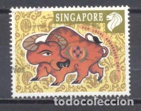 SINGAPUR, USADOS (Sellos - Extranjero - Asia - Singapur)