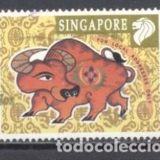 Sellos: SINGAPUR, USADOS. Lote 239368995