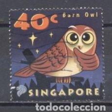 Sellos: SINGAPUR, USADOS. Lote 239369205