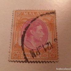 Sellos: SELLO DE 5 C. MALAYA SIGAPURE SELLADO. Lote 243363775