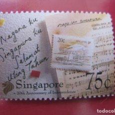 Sellos: +SINGAPUR, 30 ANIVERSARIO DE LA INDEPENDENCIA. Lote 244666695