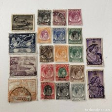 Sellos: 21 SELLOS ANTIGUOS DE MALAYA SINGAPUR/ 21 OLD USED STAMPS FROM SINGAPORE (263). Lote 245304345