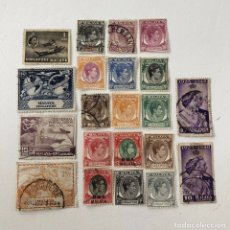 Sellos: 21 SELLOS ANTIGUOS DE MALAYA SINGAPUR/ 21 OLD USTED STAMPS FROM SINGAPORE (263). Lote 245758735