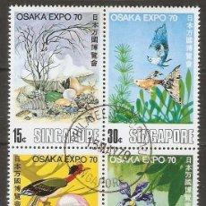 Sellos: SINGAPORE 1970 EXPO '70 INTERNATIONAL EXPOSITION OSAKA. FAUNA. Lote 251008605