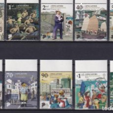 Sellos: ⚡ DISCOUNT SINGAPORE 2019 THE 200TH ANNIVERSARY OF THE ARRIVAL OF STAMFORD RAFFLES MNH - STA. Lote 260511900