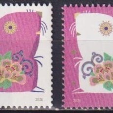 Sellos: ⚡ DISCOUNT SINGAPORE 2020 CHINESE NEW YEAR - YEAR OF THE RAT MNH - NEW YEAR. Lote 260574085