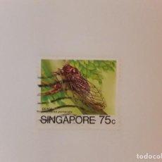 Francobolli: SINGAPUR SELLO USADO. Lote 267874554