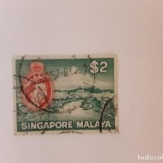 Francobolli: SINGAPUR SELLO USADO. Lote 267874659