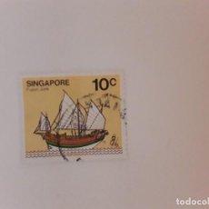 Francobolli: SINGAPUR SELLO USADO. Lote 267874719