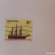 Selos: SINGAPUR SELLO USADO. Lote 267874754