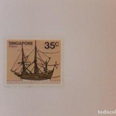 Selos: SINGAPUR SELLO USADO. Lote 267874804