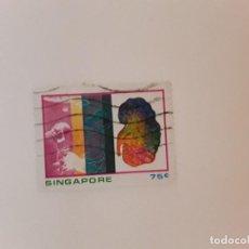Selos: SINGAPUR SELLO USADO. Lote 267874834