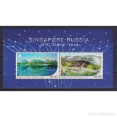 Sellos: ⚡ DISCOUNT SINGAPORE 2018 SINGAPORE - RUSSIA JOINT ISSUE MNH - ARCHITECTURE, STADIUMS. Lote 274776293