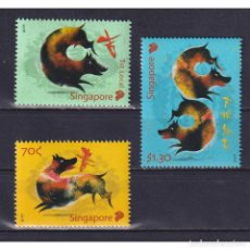 Sellos: ⚡ DISCOUNT SINGAPORE 2018 CHINESE NEW YEAR - YEAR OF THE DOG MNH - NEW YEAR. Lote 274776343