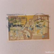 Selos: AÑO 2014 SINGAPUR SELLO USADO. Lote 275198973