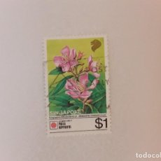 Selos: AÑO 1991 SINGAPUR SELLO USADO. Lote 275199128