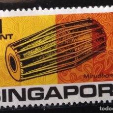 Sellos: SELLO DE SINGAPUR (MATASELLADO). Lote 278682053
