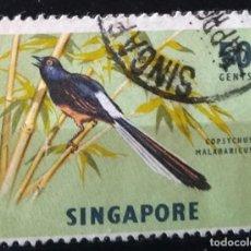 Sellos: SELLO DE SINGAPUR AVES (MATASELLADO). Lote 278682108