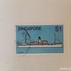 Sellos: SINGAPUR SELLO USADO. Lote 285254833