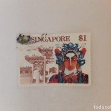 Selos: SINGAPUR SELLO USADO. Lote 285254983