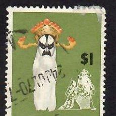 Selos: SINGAPUR (1968). FOLKLORE: YAO CHI. YVERT Nº 91. USADO.. Lote 285490938