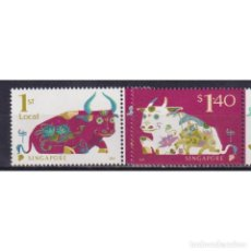Sellos: SG2510 SINGAPORE 2021 MNH CHINESE NEW YEAR - YEAR OF THE OX. Lote 287527233