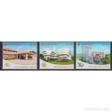Sellos: SG2342 SINGAPORE 2018 MNH THE 50TH ANNIVERSARY OF THE ISEAS, JTC AND MUIS. Lote 287527353