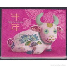 Sellos: SG2510-2 SINGAPORE 2021 MNH CHINESE NEW YEAR - YEAR OF THE OX. Lote 287527593
