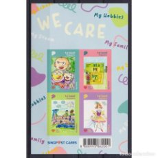 Sellos: SG2504 SINGAPORE 2020 MNH WE CARE. Lote 287528638