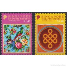Sellos: SG2508 SINGAPORE 2020 MNH EMBROIDERY - JOINT ISSUE WITH MONGOLIA. Lote 287529878