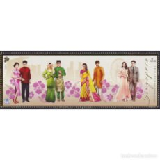 Sellos: SG2434 SINGAPORE 2019 MNH ASEAN ISSUE - NATIONAL COSTUMES. Lote 293402443