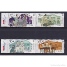 Sellos: SG2374 SINGAPORE 2018 MNH EARLY EDUCATION FOR GIRLS. Lote 293403653