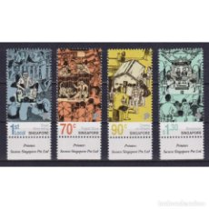 Sellos: SG2428 SINGAPORE 2019 MNH EARLY FORMS OF STREET STORY TELLING IN SINGAPORE. Lote 293403753