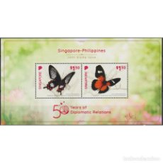 Sellos: SG2416-2 SINGAPORE 2019 MNH BUTTERFLIES - SINGAPORE - PHILIPPINES JOINT STAMP ISSUE. Lote 293413128