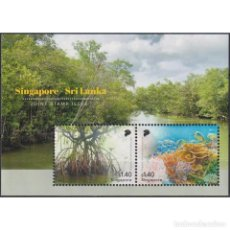 Sellos: SG2556-2 SINGAPORE 2021 MNH THE 50TH ANNIVERSARY OF DIPLOMATIC RELATIONS WITH SRI LANKA. Lote 293413158