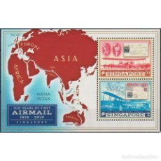 Sellos: SG2432-2 SINGAPORE 2019 MNH THE 100TH ANNIVERSARY OF THE FIRST AIRMAIL. Lote 293413373