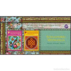 Sellos: SG2508-2 SINGAPORE 2020 MNH EMBROIDERY - JOINT ISSUE WITH MONGOLIA. Lote 293413393