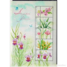 Sellos: ⚡ DISCOUNT SINGAPORE 2020 FLOWERS OF SINGAPORE - PERSONALIZED STAMPS MNH - FLOWERS. Lote 295963613