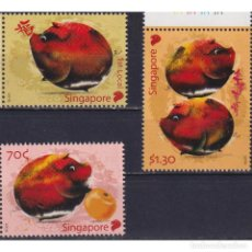 Sellos: ⚡ DISCOUNT SINGAPORE 2019 CHINESE NEW YEAR - YEAR OF THE PIG MNH - NEW YEAR. Lote 295963708