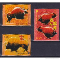 Sellos: ⚡ DISCOUNT SINGAPORE 2009 CHINESE NEW YEAR - YEAR OF THE OX MNH -. Lote 295963743