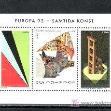 Sellos: SUECIA 1756/8 SIN CHARNELA, TEMA EUROPA, ARTE CONTEMPORANEO,. Lote 21061740