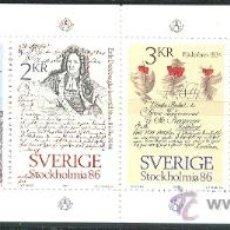Sellos: SUECIA 1984 - EXPOSICION FILATELICA STOCKHOLMIA-86 - YVERT 1270/73. Lote 23655468