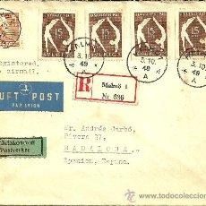 Sellos: SOBRE CIRCULADO CON 5 SELLOS DE SUECIA - MALMO - 1949. Lote 27194323
