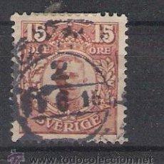 Sellos: SUECIA - AÑO 1910 - REY GUSTAVO V - CLASICOS - USADO - YVERT 65. Lote 31203825