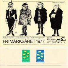 Sellos: SUECIA 952/92 (50 SELLOS) SIN CHARNELA, AÑO 1977 VALOR CAT 31.15 EUROS +. Lote 33489883