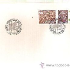 Sellos: FDC / SPD SUECIA 3 MAY 1976 SWEDEN STOCKHOLM FROKONTROLL 100 AR . Lote 34564644