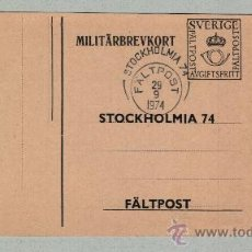 Sellos: 1974 SWEDEN MILITARY STATIONERY CARD - STOCKHOLMIA 74 STAMP EXHIBITION FALTPOST. Lote 35550419