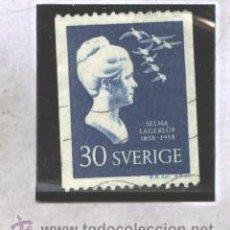 Briefmarken - SUECIA 1958 - YVERT NRO. 435 - USADO - 41122860