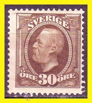 SUECIA 1891 IVERT Nº 47 * (Sellos - Extranjero - Europa - Suecia)