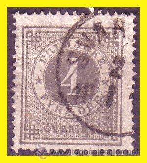 SUECIA 1872 IVERT Nº 17 TIPO B (O) (Sellos - Extranjero - Europa - Suecia)